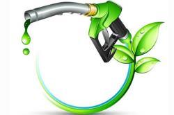 میزان مصرف سوخت